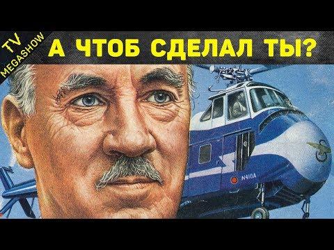 10 изобретателей СССР,