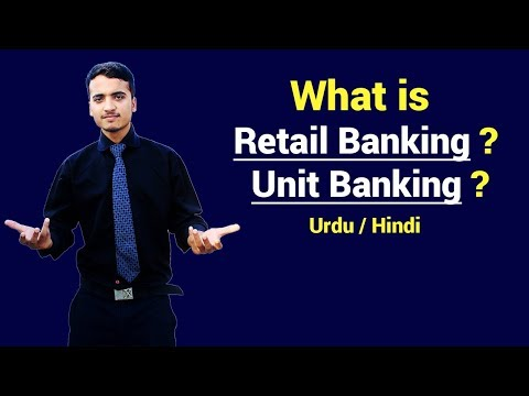 What is Retail Banking & Unit Banking ? Urdu / Hindi