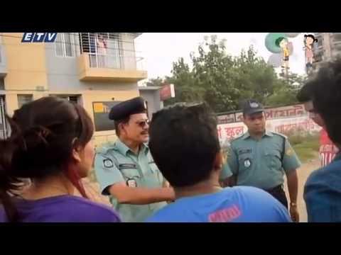 Bangla Eid Natok Telefilm  2014    uTurn  Ft Mehzabin & Towsif   YouTube