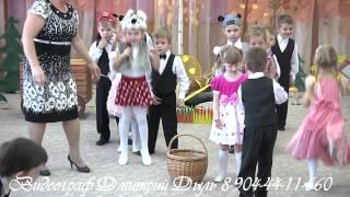 Видеосъёмка утренника в детском саду. Таганрог.(Видеосъёмка в детском садике