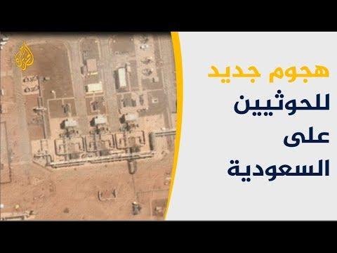 الحوثيون يستهدفون مطار نجران والتحالف ينفي وقوع إصابات  - نشر قبل 2 ساعة