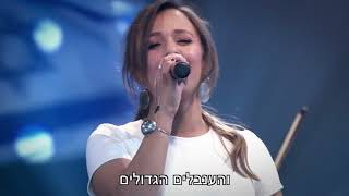 """Baixar הללויה """"Hallelujah"""" in honor of Israel's 70 Independence Day celebrations"""""""