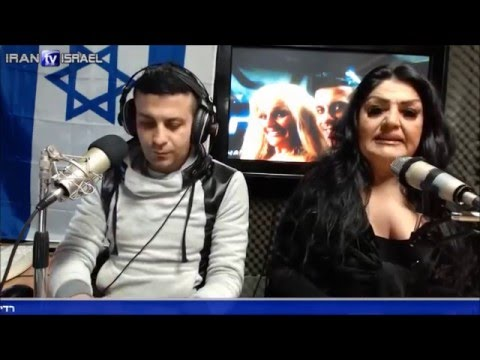 רדיו רן בפרסית 29.1.16 راديو ران اسرائيل - Persian radio in israel