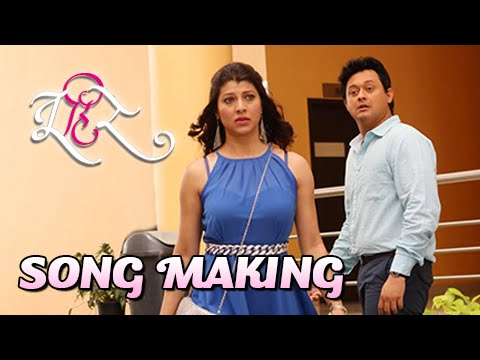 Jeev Ha Sang Na | Song Making | Tu Hi Re | Swapnil Joshi | Adarsh Shinde | Marathi Movie