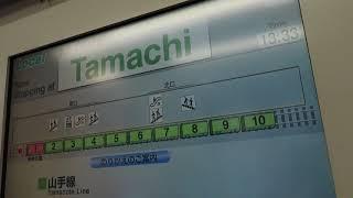 JR京浜東北線 E233系1000番台 田町〜品川(高輪ゲートウェイ駅 開業前)