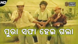 Pura Safa Heigala   Maa Mote Shakti De   Comedy Scene   Braja Singh thumbnail