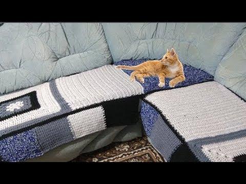 Как связать крючком накидку на диван