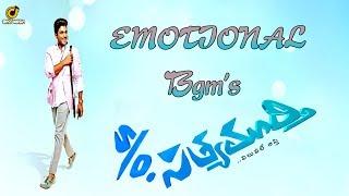 Son of Satyamurthy Emotional Bgm's | Son of Satyamurthy emotional Ringtone's | Allu Arjun
