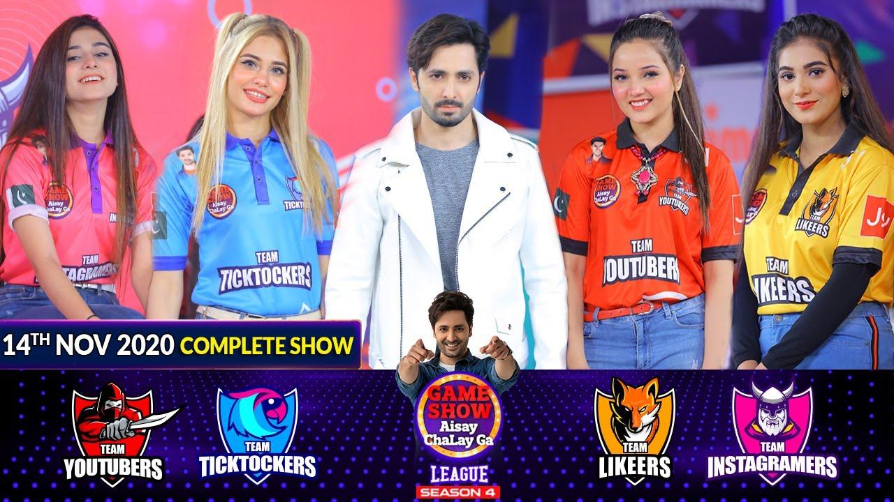 Download Game Show Aisay Chalay Ga League Season 4   Danish Taimoor   14th November 2020   Complete Show