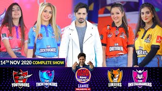 Game Show Aisay Chalay Ga League Season 4 | Danish Taimoor | 14th November 2020 | Complete Show
