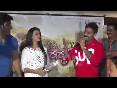 Hata Ae Haseena na Ta Dal De jail me( Bhojpuri video Pawan Singh)