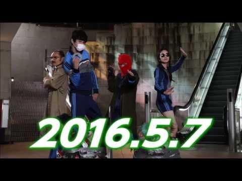 『ヒーローマニア-生活-』映画オリジナル特報(30秒)