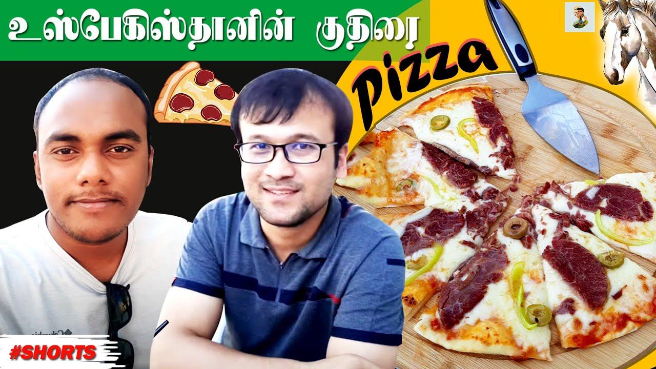 Uzbekistan's Horse 🐎 Meat Special Pizza 🍕 #TamilTrekker #Shorts