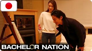 Which Homemade Gift Will Win Over The Bachelor? | The Bachelor Japan
