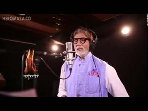 Bol bam Shiv song Jai Jai Kedara..