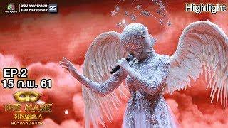 Bleeding Love  - หน้ากากนางฟ้า    The Mask Singer 4