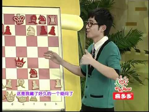 Chess Children   DVD07   1 3