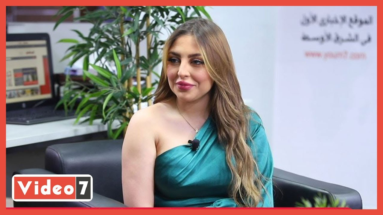 ملكة جمال الإنسانية: القاهرة سحرتنى وهزورها كتير