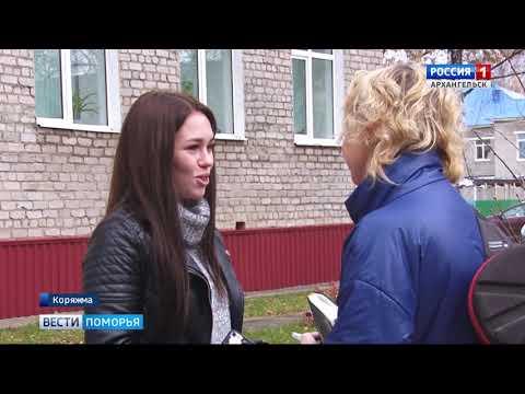 Филиал САФУ в Коряжме закрывается