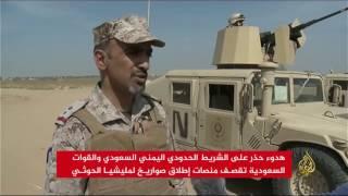 هدوء حذر على الشريط الحدودي السعودي اليمني