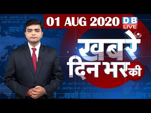 db live news today   news of the day, hindi news india,top news latest news  ram janmabhoomi #DBLIVE