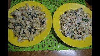 Макароны с курицей и шпинатом / Макароны с курицей в грибном соусе