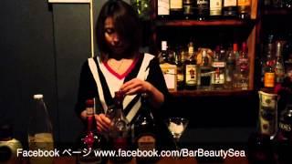 http://beautysea.net 見沼区七里駅徒歩5分にあるお洒落なdining bar ...
