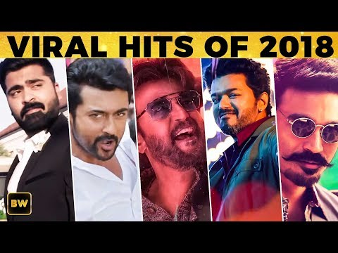 Marana Mass or Top- u- Tucker-u | Top Viral HIT Songs of 2018