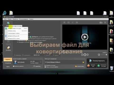 Audacity  скачать бесплатно русская версия!