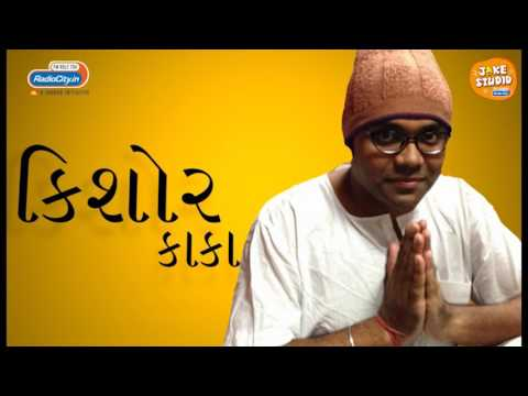 Radio City Joke Studio: Best of Kishore Kaka 1