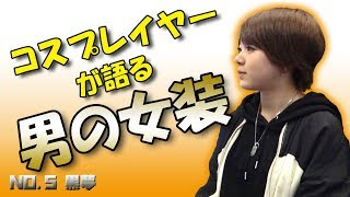 YouTuber665 https://665.jp 「黒夢」の黒夢さんの撮影風景見せちゃいま...