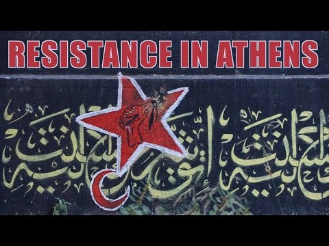 Resistance in Athens - Medialien doc