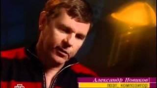 �������� ���� А. Новиков в «Женском взгляде» Оксаны Пушкиной ������