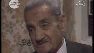 الظهور النادر للنجم القدير عبد الوارث عسر في حوار مع أماني ناشد