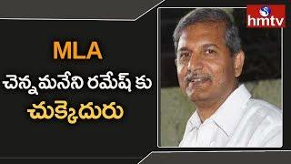 Clarifies Centre : TRS MLA Chennamaneni Ramesh not a citizen of India | hmtv Telugu News