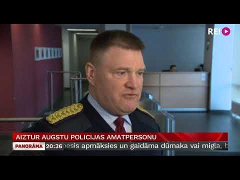 Aiztur Augstu Policijas Amatpersonu