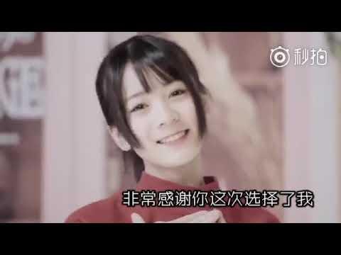 Bej48 Li Zi  Torisetsu by kana nishino