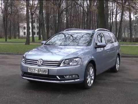 Тест драйв Volkswagen Passat Variant 2013