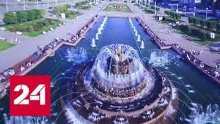 Городские технологии. Звуки 'Зарядья'. Специальный репортаж Дмитрия Щугорева - Россия 24