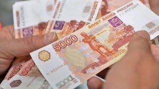 Компенсации вкладов Сбербанка до 1991 года начнут выплачивать в 2018!