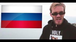 бич лазанья на русском