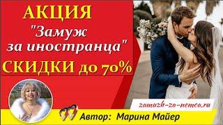 💖💖АКЦИЯ «ВЕСЕННЯЯ» с 04 по 06 МАРТА💐🎁СКИДКИ до 70%! \