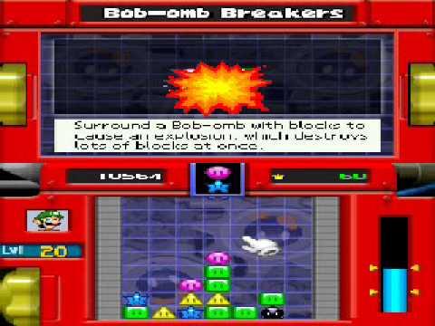 Mario Party DS Mini-Game Bob-omb Breakers