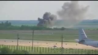Авиакатастрофа под Балашовом. В сети появилось видео падения самолета
