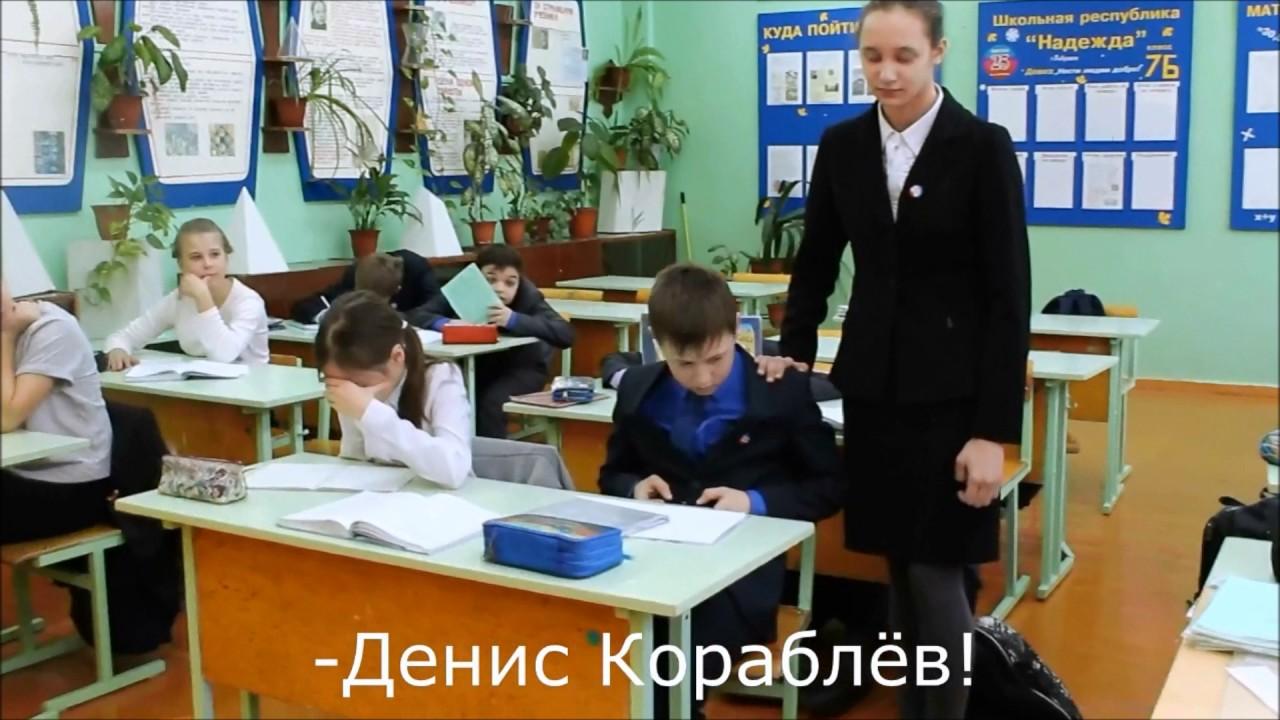 фильм мила йовович русская душой