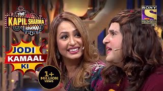 Sapna ने Kashmira को बताई Different Massages! | The Kapil Sharma Show | Jodi Kamaal Ki