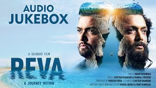 રેવા Full Songs Audio Jukebox | 2018 Gujarati Film | Chetan Dhanani | Amar Khandha