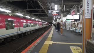 【終夜運転】近鉄23000系特急鳥羽行き到着と12200系12233編成特急大阪難波行き到着