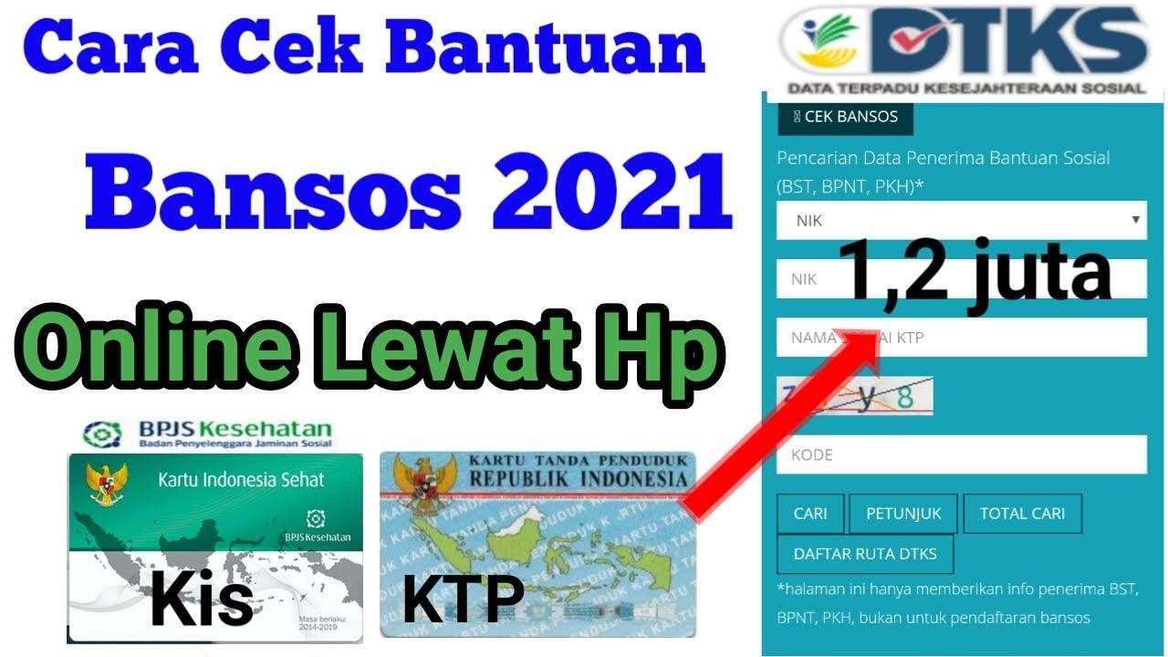 Cara Cek Bansos Kis Bpjs Kesehatan Online 2021 Bst Youtube
