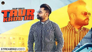 GULAB SIDHU TAUR KADD DA (Streaming ) Kaptaan | The Boss | Latest Punjabi Songs 2019 | Malwa